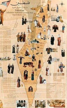 This Map of Historic Palestine and Popular Fashion documents the historical, religious, and archaeological sites of Palestine and associates them with their local Palestinian fashion that has been preserved. Palestine People, Palestine History, Israel Palestine, Terra Santa, Palestinian Embroidery, Islamic Art, Traditional Outfits, Middle East, Anthropology