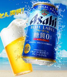 Asahi Blue Label