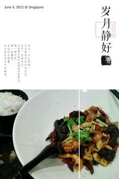 #FD1306 #ChineseFood  还是麻辣香锅