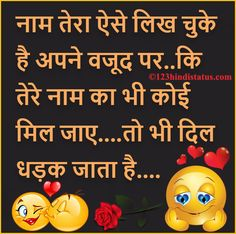 Are you looking for WhatsApp Status? You will get best WhatsApp Status Images in Hindi and Tamil. Status Quotes, Status Hindi, Attitude Quotes, Sad Quotes, Love Quotes, Hindi Qoutes, Quotes For Whatsapp, Say More, Beautiful Lines