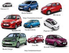 Le utilitarie, anche denominate city car, ossia auto idonee per circolare in città, sono tra le auto più economiche, adatte a chi non vuol spendere troppo per una vettura, idonee per la