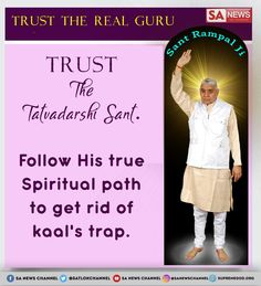 Real Guru is the one who shows the humanity the right way of living and the right way to worship God. Watch the Spiritual discourses by True Guru who has provided the true spiritual path. Teacher Bible Verse, Teacher Quotes, Bible Verses, Believe In God Quotes, Quotes About God, Radha Soami, Precious Book, Gita Quotes, Sunday Motivation