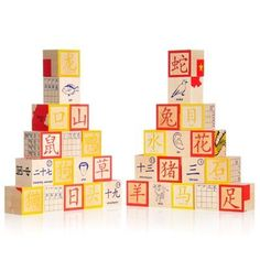 Uncle Goose Chinese Character Blocks pcs) [But you still have to learn the pinyin & the tones] Wooden Blocks For Kids, Kids Blocks, Baby Blocks, Toddler Toys, Baby Toys, Baby Gallery, Stacking Blocks, Alphabet Blocks, Basic Math