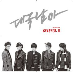[Mini Album] The Boss - Chapter Ⅱ [2nd Mini Album