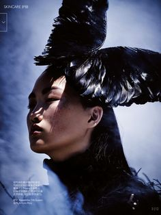 Glossy Newsstand: EXCLUSIVE - VOGUE CHINA NOVEMBER 2014