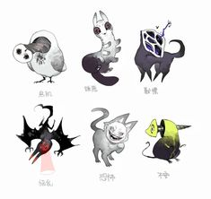 Character Concept, Character Art, Concept Art, Creature Feature, Creature Design, Fantasy Kunst, Fantasy Art, Art Puns, Creepy Monster