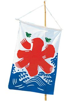 """Pennants with the kanji character for """"ice"""" hang in front of sweet food stalls that sell shaved, syrup-sweetened ice."""