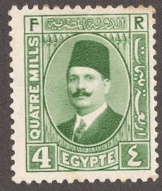 1927 King Fuad 4m yellow green  Type I: note the dots in the vignette are vertical & horizontal