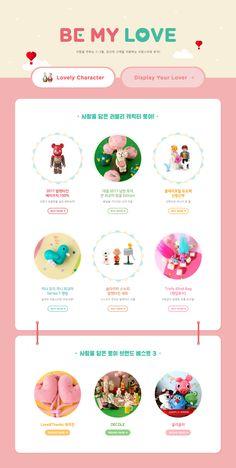 0 Page Design, Web Design, Graphic Design, Korean Design, Promotional Design, Event Page, Advertising Design, Banner Design, Event Design