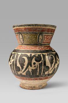 Slip Painted Calligraphic Vase