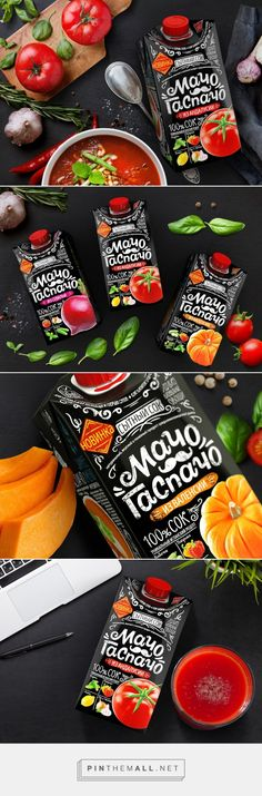 Macho Gaspacho - Packaging of the World - Creative Package Design Gallery - http://www.packagingoftheworld.com/2017/06/macho-gaspacho.html