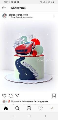 Baby Boy Birthday Cake, Fondant Cake Designs, Winnie The Pooh Cake, Pin Up Drawings, Man Cake, Car Themes, Cakes For Boys, Let Them Eat Cake, Frosting