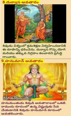 S Hindu Quotes, Hindu Mantras, Sri Rama, Lord Shiva Hd Images, Hindu Dharma, Shiva Shakti, Durga Goddess, Saree Styles, Hinduism