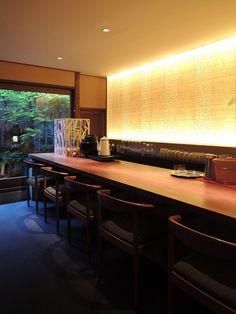 Gion Niti, Kyoto