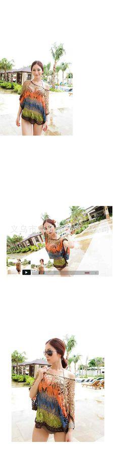 Dolman camisa jaqueta de manga malha solta biquíni mão da flor viciado cor pullover Praia camisola-in Cover-ups de Roupas Femininas e Acessórios em Aliexpress.com | Alibaba Group