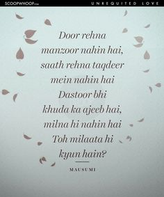 Missing Quotes : QUOTATION - Image : As the quote says - Description 20 Hauntingly Beautiful Shayaris That Describe The Pain Of Unrequited Love Like Nothing Else Can Poetry Hindi, Poetry Quotes, Hindi Quotes, Quotations, Hindi Shayari Love, Love Shayari Romantic, Punjabi Poetry, Hindi Shayari Gulzar, Shayari Love Dard