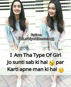 Jo sub ko karni chahiye. Funny Attitude Quotes, Cute Funny Quotes, Attitude Quotes For Girls, Girl Attitude, Bff Quotes, Girly Quotes, Jokes Quotes, Friendship Quotes, Desi Quotes