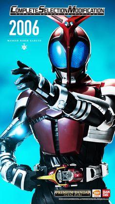 Kamen Rider Kabuto, Kamen Rider Zi O, Kamen Rider Series, Hero Time, Ranger, Dc Comics, Dvd Set, Geek, Collection