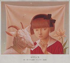 Mizuno Eri