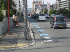 自転車走行指導帯、茨木市頑張ってます。