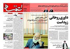چمران: کاش پیشنهاد احمدینژاد را پذیرفته بودم http://ift.tt/2jf2hdI  #در_تی_وی را در تلگرام دنبال کنید  @DORRTV #چمران #كاش #پيشنهاد #احمدي_نژاد #پذيرفته #بودم