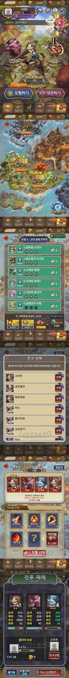 【游戏美术资源】韩国手游《旋风战将》UI素材/场景/icon图标/界面/音效