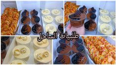 Chocolate Biscuits, Cereal, Muffin, Sugar, Baking, Breakfast, Party, Food, Morning Coffee