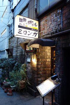 【東京】こんなカフェなら一度行ってみたい!東京都内のユニークなカフェ 20選 | PLACEHUB