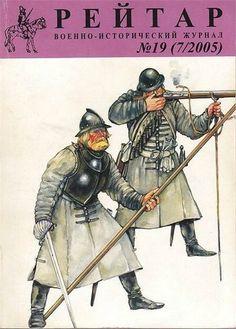 Piechota moskiewska, druga połowa XVIIw