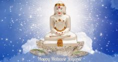 Mahavir Jayanti Quotes Pictures Images SMS in Hindi | Lord Mahavir Messages Images Wallpapers