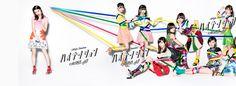 """Nakuro's Blog: AKB48 """"High Tension"""" Ranking Oricon Primera Semana..."""