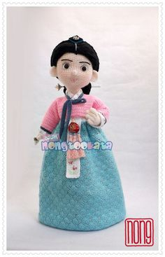 Korean Doll.