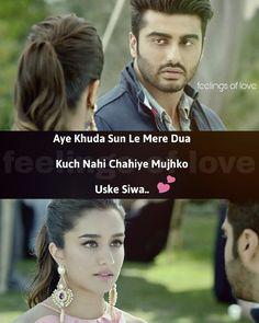 Aye khuda sun le mere Dua Kuch nahi chahiye mujhko Uske siwa.. ए खुदा सुन ले मेरे दुआ कुछ नहीं चाहिए मुझको उसके सिवा..