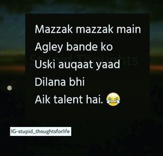 Memes Funny Stupid Thoughts Ideas For 2019 Funny Quotes In Hindi, Stupid Quotes, Funny True Quotes, Crazy Quotes, Real Life Quotes, Bff Quotes, Girly Quotes, Sarcastic Quotes, Reality Quotes