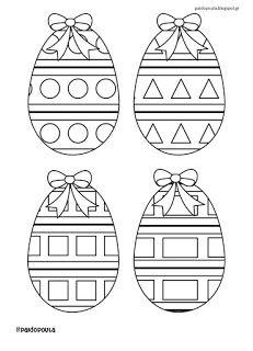 Σελίδες ζωγραφικής με πασχαλινά αβγά