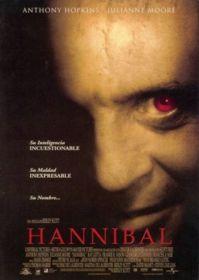 Hace ya diez años que el doctor Hannibal Lecter escapó de sus guardianes, después de haber  sido entrevistado por la agente del FBI Clarice Starling en un hospital de máxima seguridad. Diez  años y él sigue siendo para ella su peor pesadilla. Diez años y ella sigue siendo para él su  fantasía preferida...