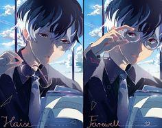 yomeiu: farewell