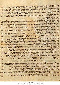 samaritan alphabet