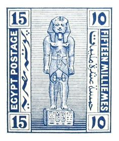 Propnomicon: Vintage Egyptian Postage