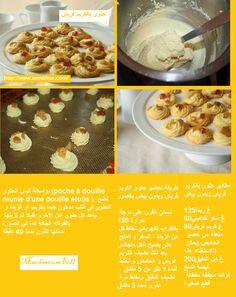 14 حلو يات العيد ideas | food, turkish recipes, recipes