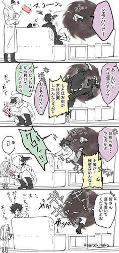 Boku no Hero Academia Boku No Hero Academia, My Hero Academia Memes, My Hero Academia Manga, Anime Villians, Superhero Academy, Undertale Comic Funny, Tomura Shigaraki, Syaoran, Sad Anime