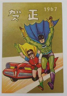 Japanese Batman and Robin with Red Batmobile Postcard 1967 | eBay