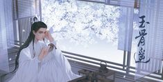 China Art, Tulle, Cosplay, Wedding Dresses, Poetry, Chinese, Action, Live, Bride Dresses