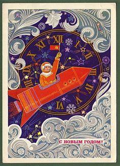 1974 Russian Soviet Postcard New Year Christmas Space Cosmonaut Rocket Flag USSR | eBay