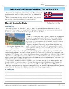 essay history online
