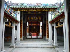 Shajing Old Street, Old Temples 沙井老街、 洪圣古庙、天后古庙   Location: BaoAn District, Shenzhen, China