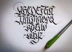 Calligrafia FrakturAlphabet normal & Decorative letters. Upper & Lower case.
