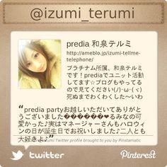 @izumi_terumi's Twitter profile