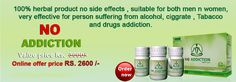 The No addiction is the perfect cure for the people addicted with alcohol, cigarette, tobacco etc. It helps in curing addiction to any health condition of the person. It is an amazing powder that can be used for long time period and provides various health benefits. http://www.noaddiction-powder.com