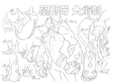 KILL LA KILL Character Sheets for IRA Gamagori ★ || CHARACTER DESIGN REFERENCES (www.facebook.com/CharacterDesignReferences & pinterest.com/characterdesigh) • Love Character Design? Join the Character Design Challenge (link→ www.facebook.com/groups/CharacterDesignChallenge) Share your unique vision of a theme every month, promote your art and make new friends in a community of over 20.000 artists! || ★